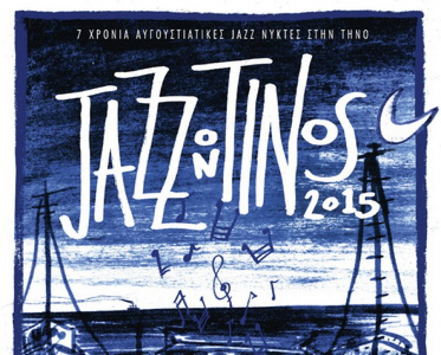 Jazz on Tinos 2015