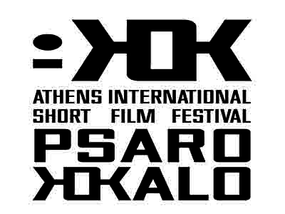 9th International Short Film Festival Psarokokalo | Screenings Under The Moonlight