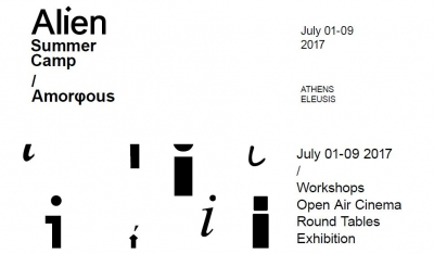 Alien Summer Camp / Amorφous | 1 - 9 Ιουλίου 2017