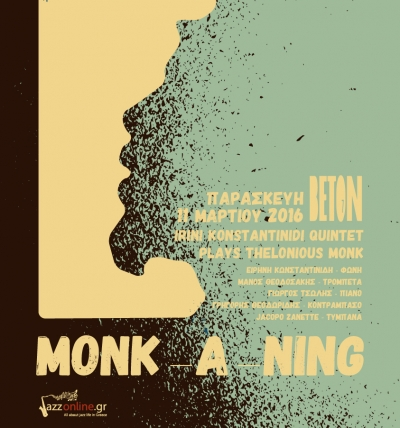 Monk a Ning